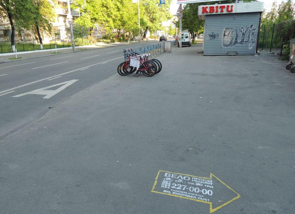 Прокат велосипедов ЖД вокзал