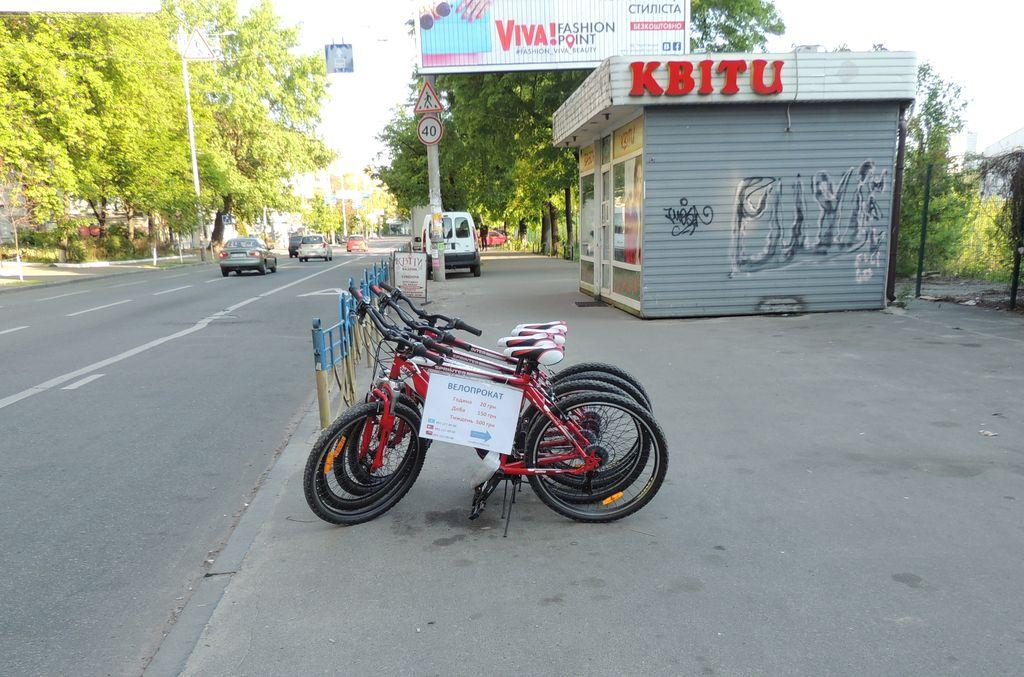 Прокат велосипедов улица Жилянская