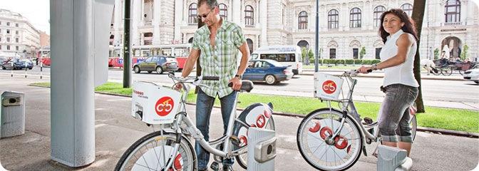 Прокат велосипедов в Киеве