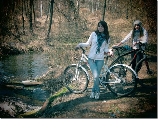 Veloarenda - Прокат велосипедов в парке партизанской славы