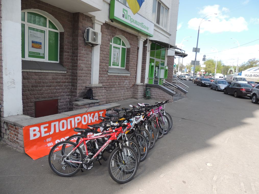Прокат велосипедов Площадь шевченко