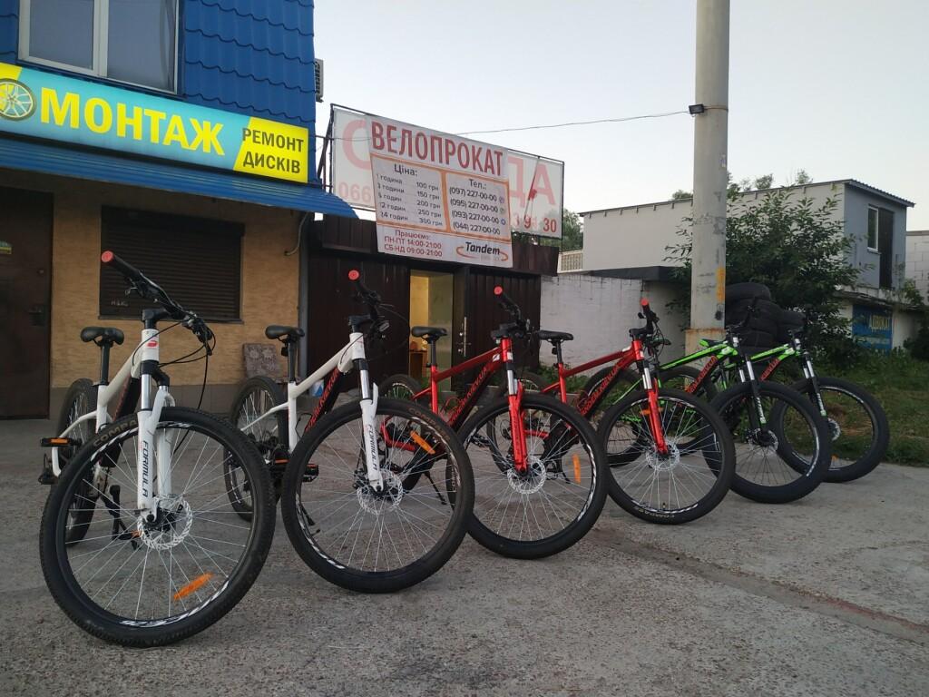 Прокат велосипедов Минский массив