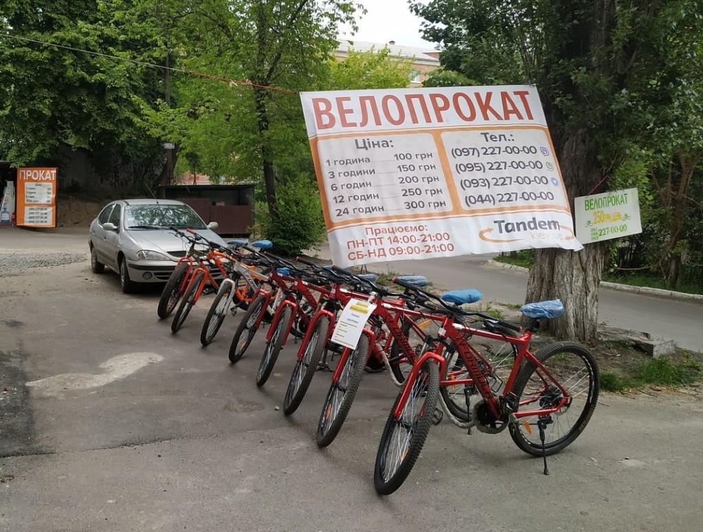 Велосипед напрокат Экспоцентр Украины