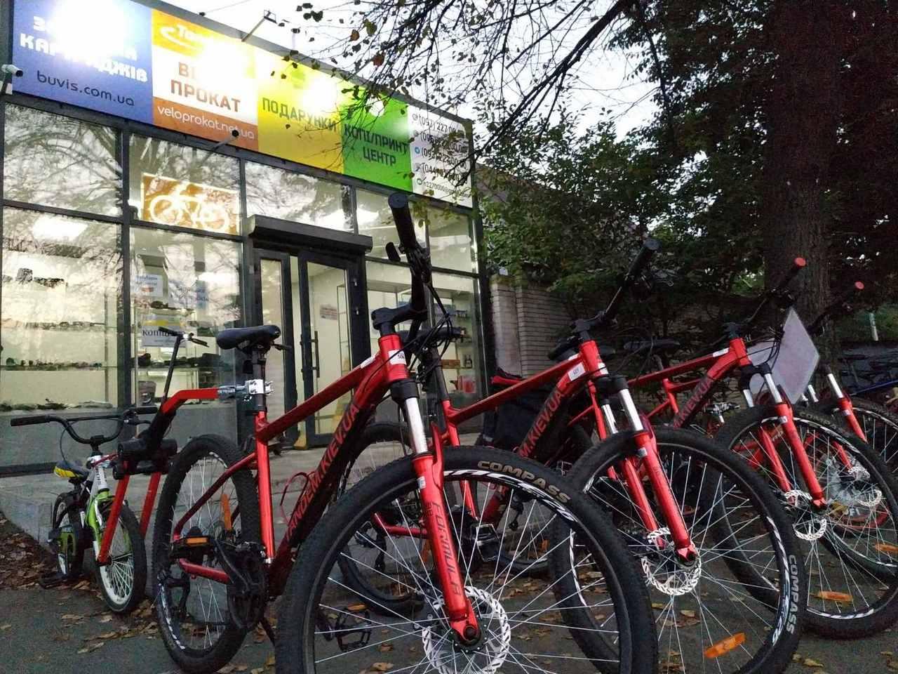 аренда велосипедов Святошин