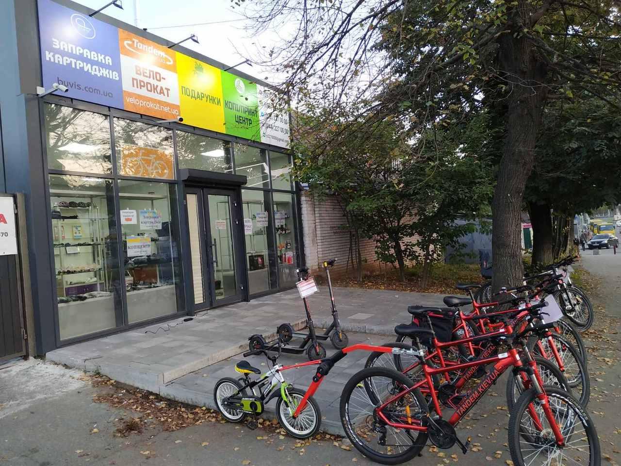 Прокат велосипедов Нивки