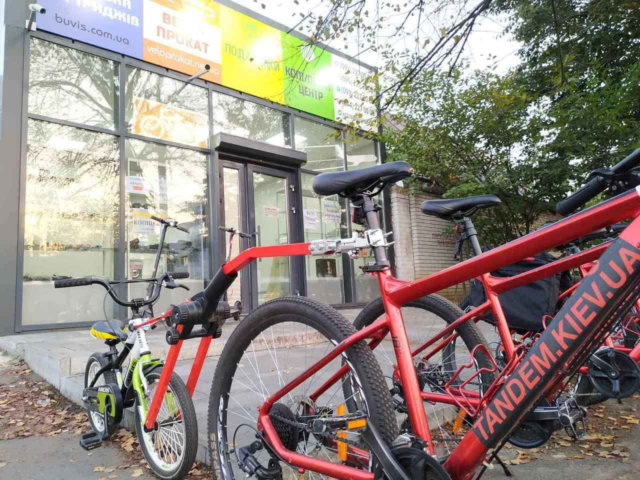 Нивки. Велосипеды напрокат